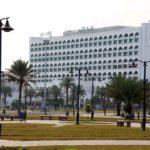 Центр Триполи