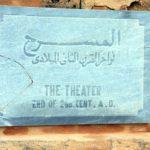 Здесь был театр