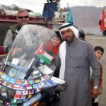 Друг из Саудии