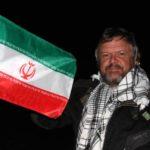 Иран. Граница