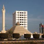 Столица Кувейта
