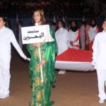 Аравийская Олимпиада