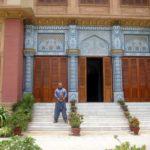 Музей истории Карачи